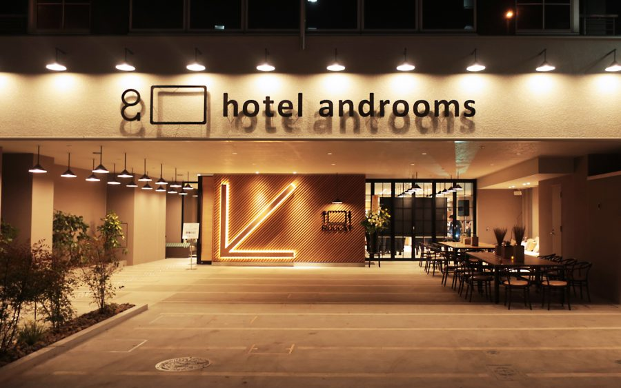 01: Designing Concept and Name of Hotel & hotel androoms Osaka Hommachi/ Solare Hotels \u0026 Resorts | seitaro ...